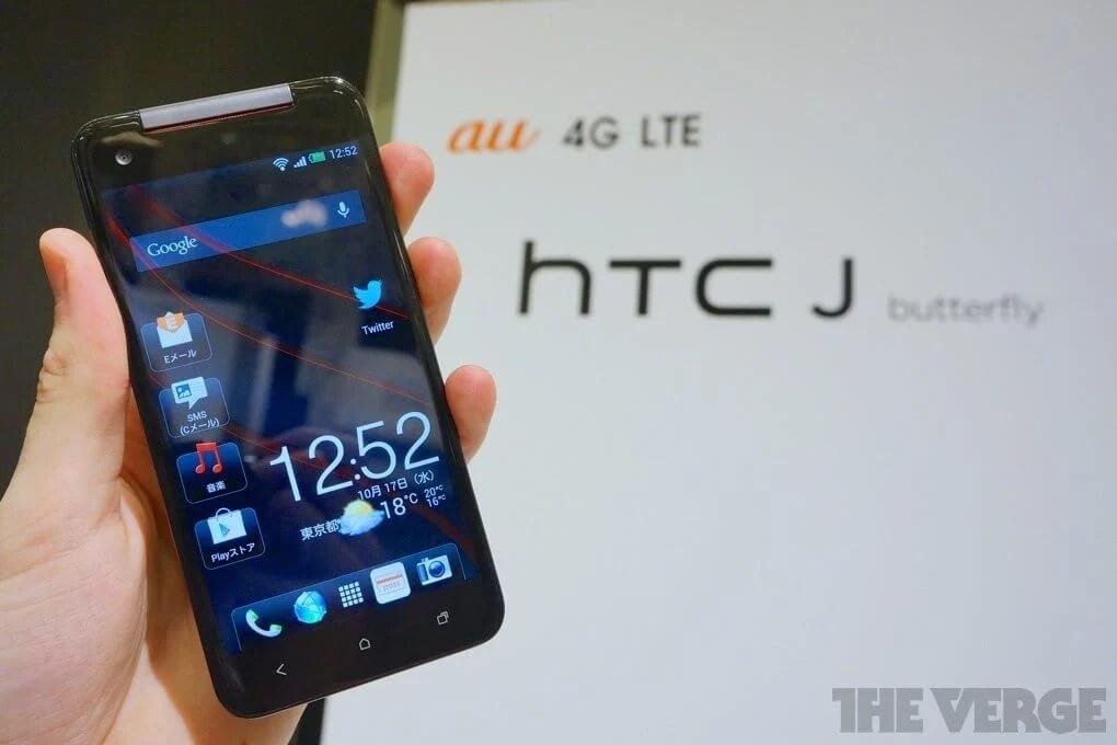 DSC05208 verge super wide - HTC lança smartphone com tela fullHD no Japão