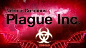 "Game Review: ""Plague Inc"" (iOS/Android) 11"