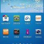 Screenshot 2013 07 01 13 47 121 - Review: Samsung Galaxy S4 Dual Chip (GT-I9502)