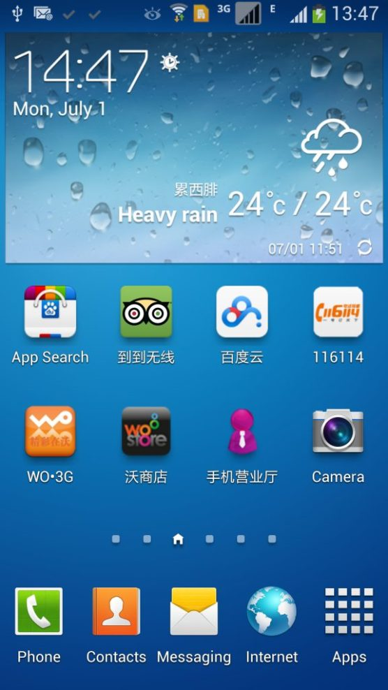 HomeScreen Touch Wizard Chinesa