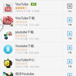 Screenshot 2013 07 01 22 12 42 - Review: Samsung Galaxy S4 Dual Chip (GT-I9502)