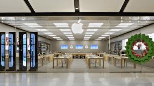 Captura de Tela 2014 02 06 às 09.37.52 - Primeira Apple Store brasileira será inaugurada no dia 15