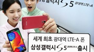 Samsung lança versão do Galaxy S5 com processador mais potente e tela de ultra resolução 10