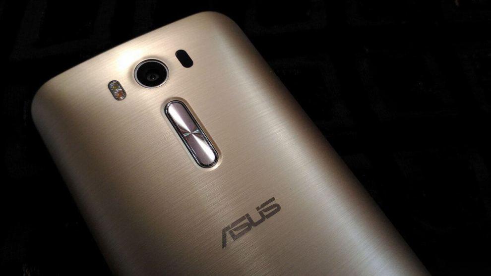 Maior e mais potente: Asus anuncia o Zenfone 2 Laser no Brasil 4