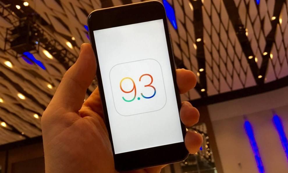smt ios93 capa - Apple lança quinta versão beta do iOS 9.3