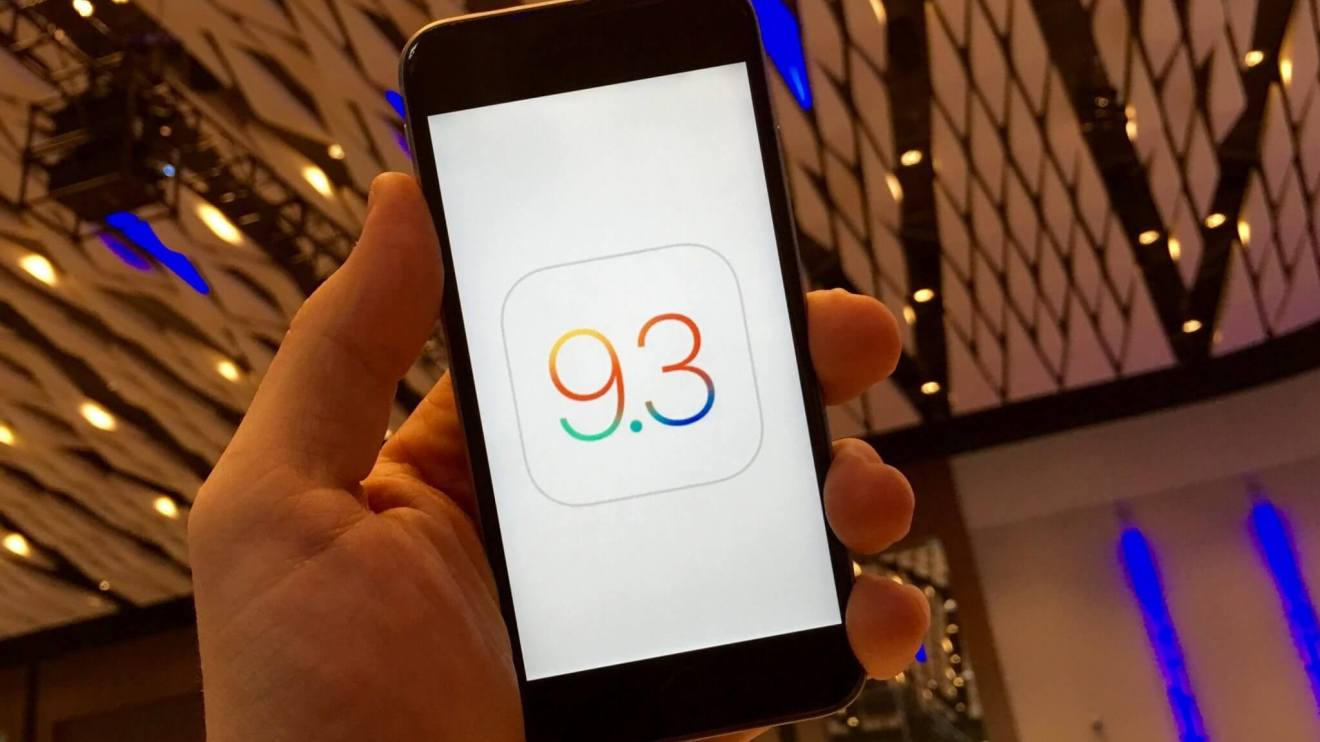 smt ios93 capa - Apple lança quinta versão beta do iOS 9.3