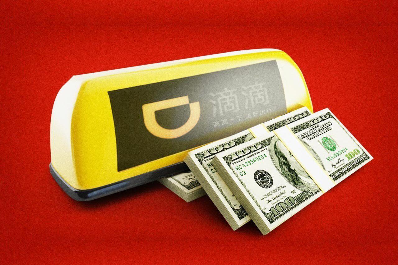 """smt didichuxing capa2 - Didi Chuxing, o """"Uber chinês"""", recebe aporte de 1 bilhão de dólares da Apple"""