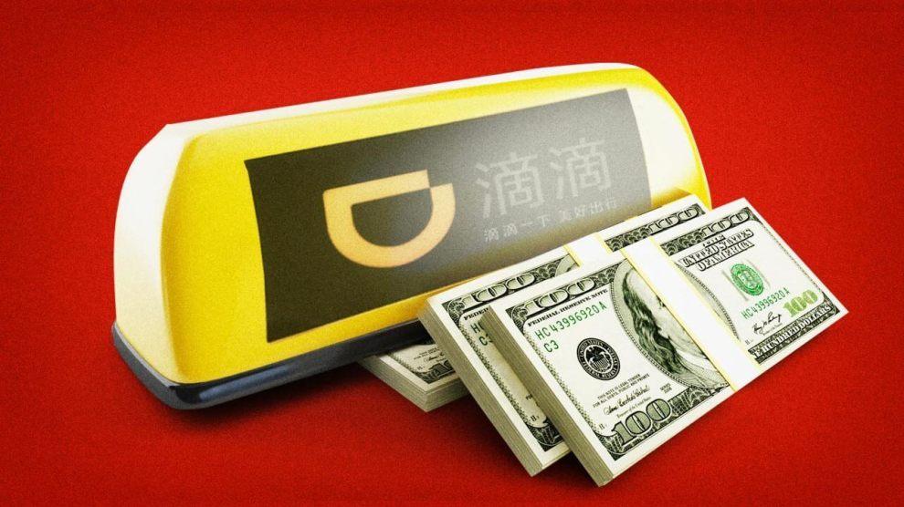 """Didi Chuxing, o """"Uber chinês"""", recebe aporte de 1 bilhão de dólares da Apple 7"""