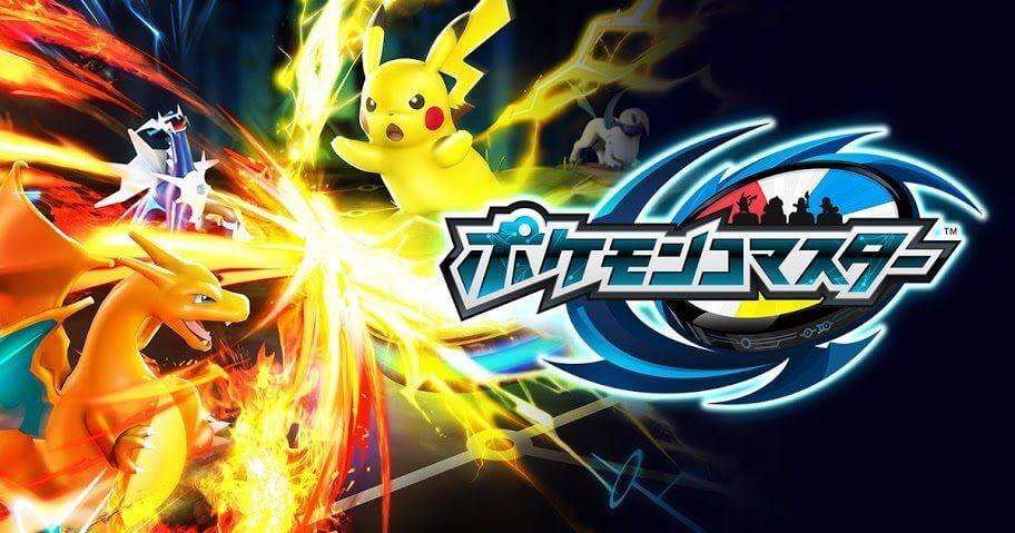 """Jogo para smartphone """"Pokémon Duel"""" está disponível para iOS e Android"""