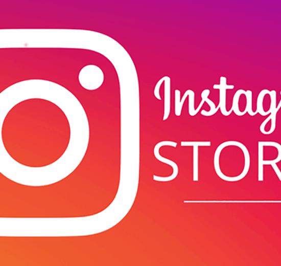 Aprenda como inserir GIF's no Stories do Instagram 5