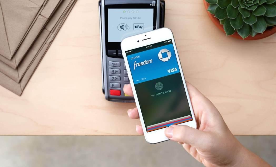 Livraria Cultura passa a aceitar Apple Pay - Apple está criando um cartão de crédito para o Apple Pay em parceria com o banco Goldman Sachs