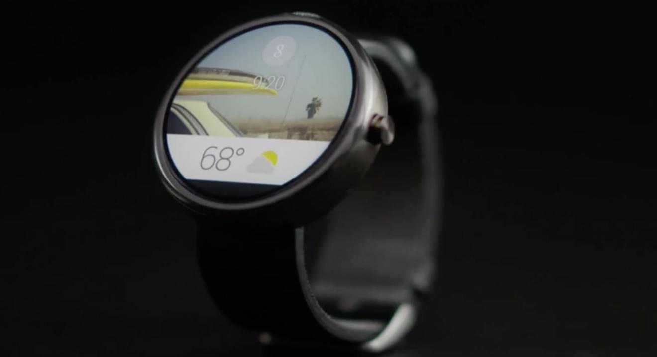 Imagem do Android Wear projetado pelo Google