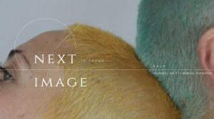 Huawei Next-Image 2019: saiba como se inscrever no concurso de fotografia da Huawei 8