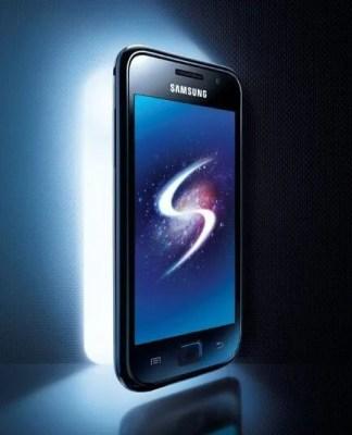Samsung Galaxy S 5 405x500 - Galaxy S brasileiro receberá nova atualização 2.3.3 ainda este mês (GT-i9000b)