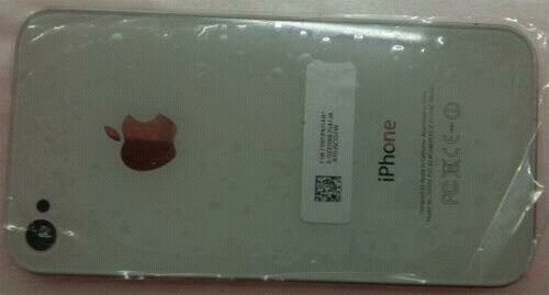 wpid 133619 white 4gen iphone back 2 5002 - Novas fotos do iPhone HD