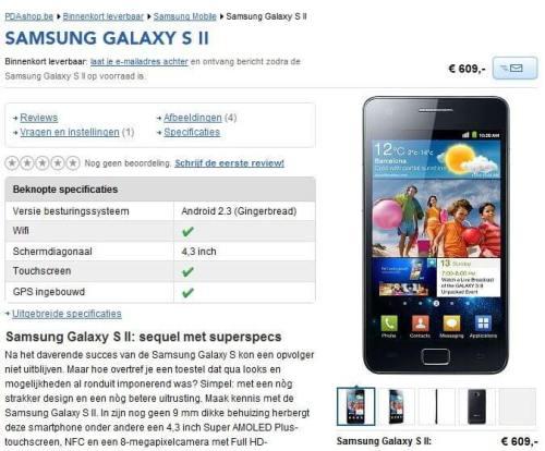 Captura de tela inteira 24022011 223332.bmp 500x414 - Samsung Galaxy S II disponível em pré-venda por R$1.399,18
