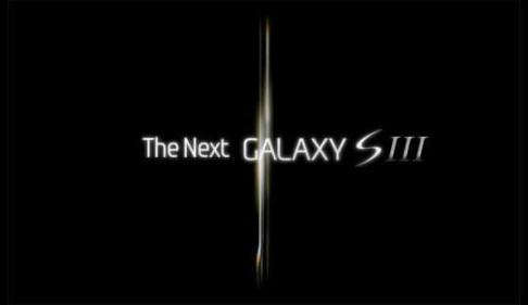 próximo samsung galaxy s1 - Samsung galaxy S III pode chegar no final do ano!