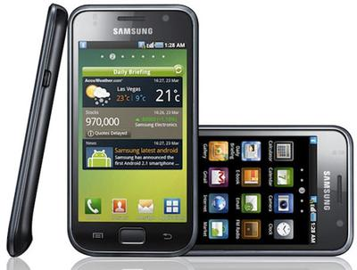 Samsung Galaxy S i9000 gingerbread - Tutorial: atualize seu Samsung Galaxy S i9000B para o Android 2.3.4