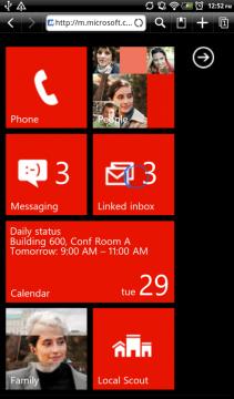 walkthrough 585x1000 - Experimente o Windows Phone em qualquer celular