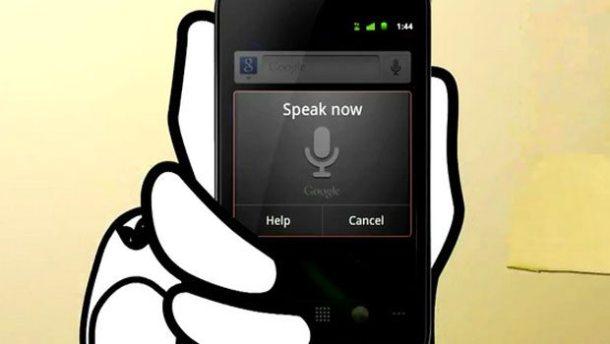 google voice actions 610x344 - Concorrente oficial do Siri: Google Assistant