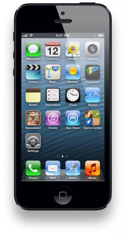 hero front 535x1000 - iPhone 5 é mais rápido, leve e com tela maior