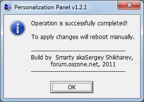 Personalization Panel 1.2.1