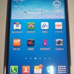 DSC00885a - Review: Samsung Galaxy S4 Dual Chip (GT-I9502)