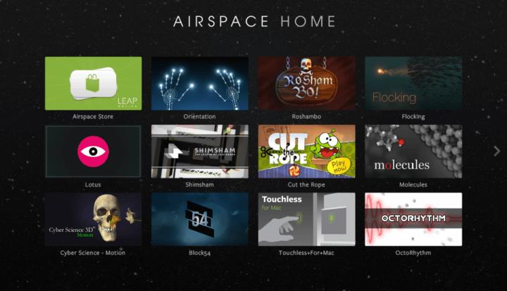 airspace_home_screenshot