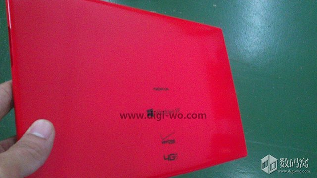 nokia winrt tablet - Nokia deve lançar tablet com Windows RT no próximo mês