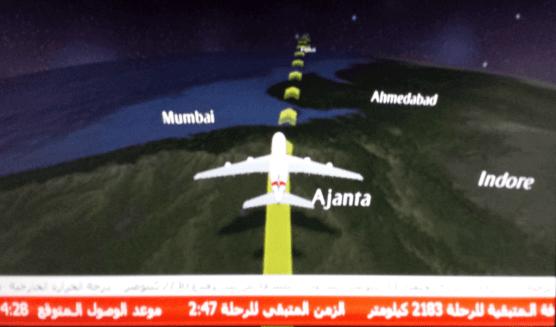 Mapa de vôo do Airbus A380 na hora da conexão