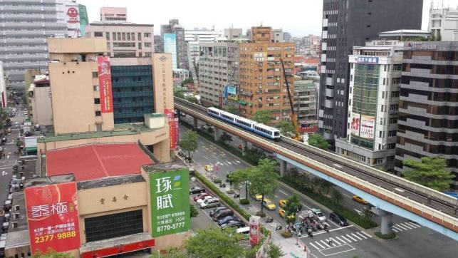 Imagem do alto de Taipé, capital de Taiwan / foto: Henri Karam