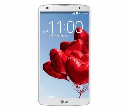 Captura de Tela 2014 02 15 às 21.28.55 - Novo smartphone LG G Pro 2 filma em 4K