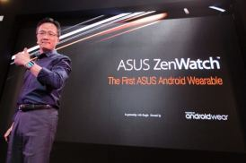 ASUS Design Center Vice President Mitch Yang Unveils ASUS ZenWat