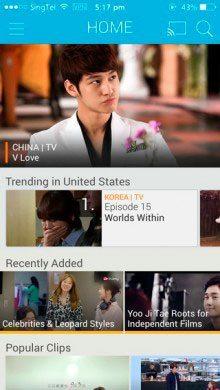 conheca 14 servicos de video e tv por internet 4 - Conheça 14 serviços de vídeo além do Netflix