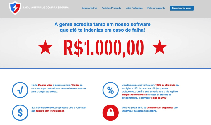 recurso-inedito-permite-que-vitima-de-golpe-online-peca-indenizacao-ao-baidu-antivirus-2