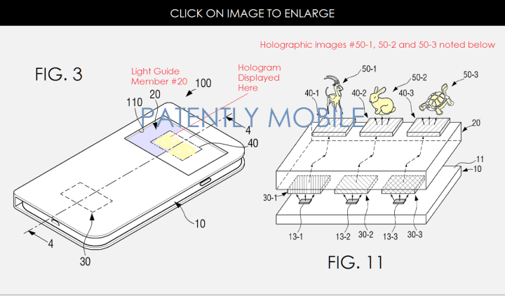 Samsung-Smartphone-Holographic-Display-Patent-02