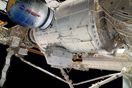 010130160411 modulo inflavel iss - Hotel no espaço será testado
