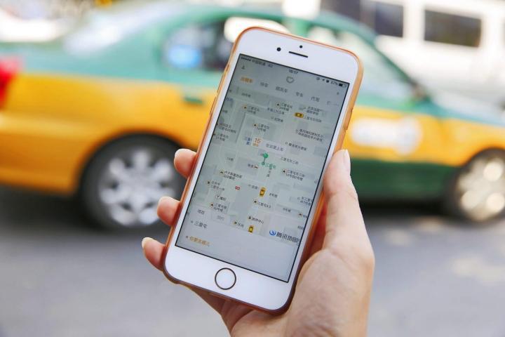"""smt didichuxing company 720x480 - Didi Chuxing, o """"Uber chinês"""", recebe aporte de 1 bilhão de dólares da Apple"""