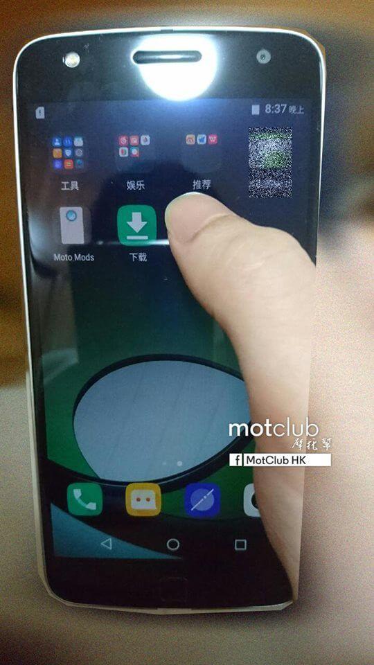 Moto Z Play 1 - Novo aparelho da Motorola tem imagens vazadas; confira