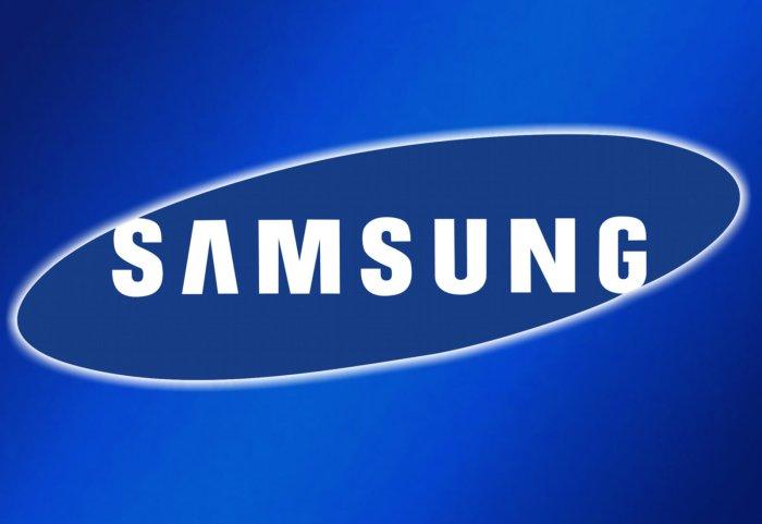 Regras da promoção Samsung