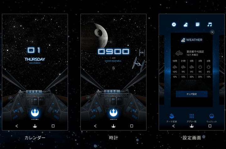 swsmartphone 720x475 - Star Wars lançará dois smartphones temáticos em dezembro