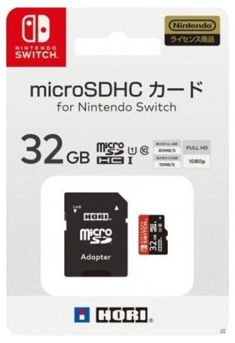 JapanesePackaging - Nintendo Switch terá seus próprios cartões microSD...e eles serão bem caros