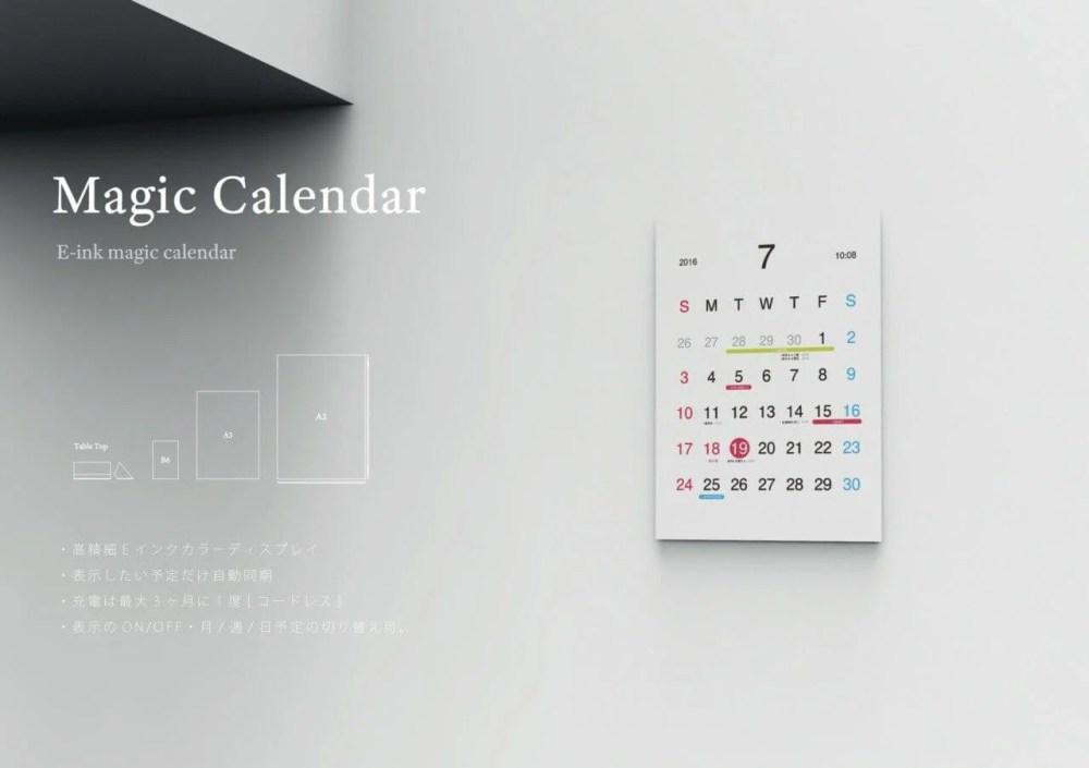 Magic Calendar concept 2 - Magic Calendar é um calendário feito de E-Paper