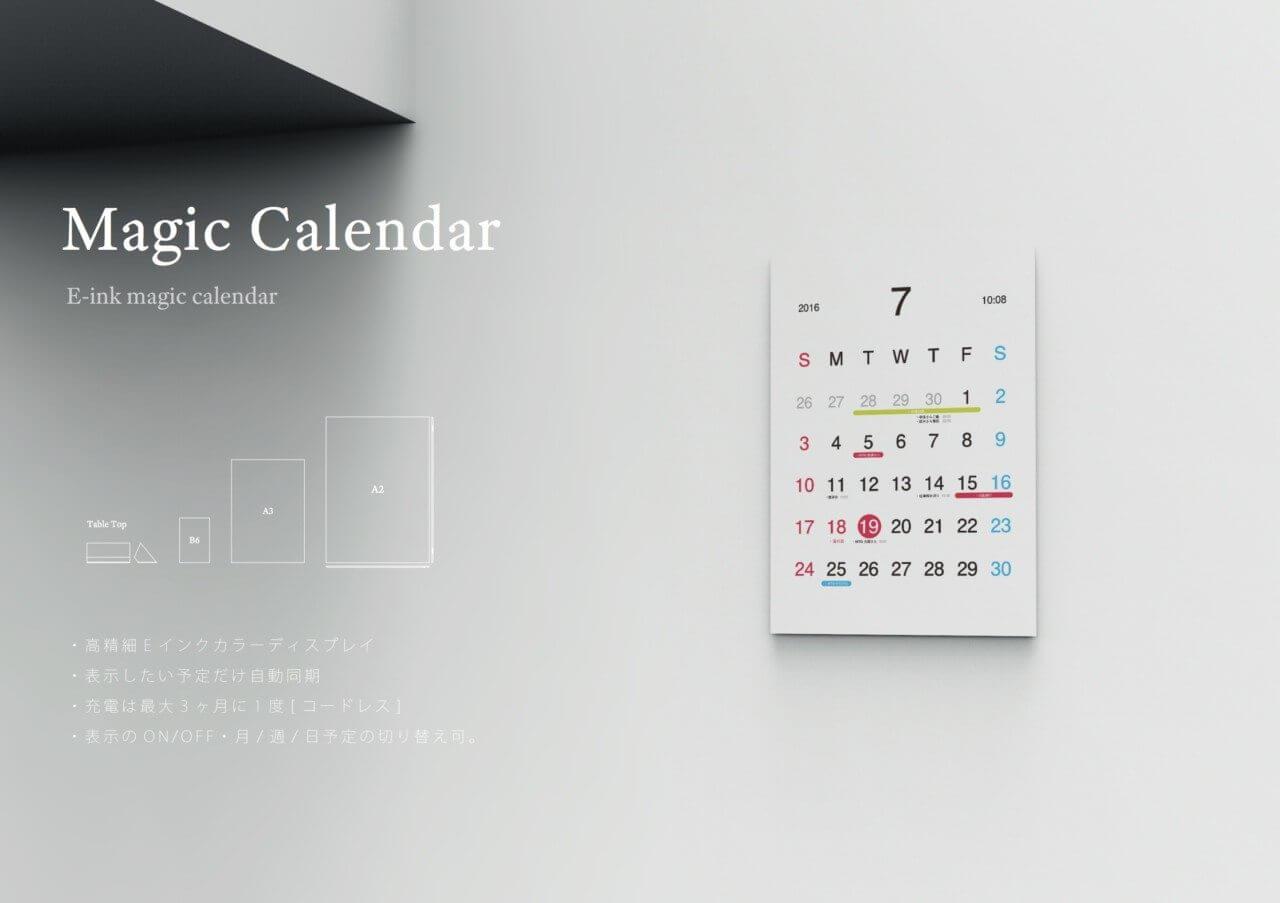 Magic-Calendar-concept-2