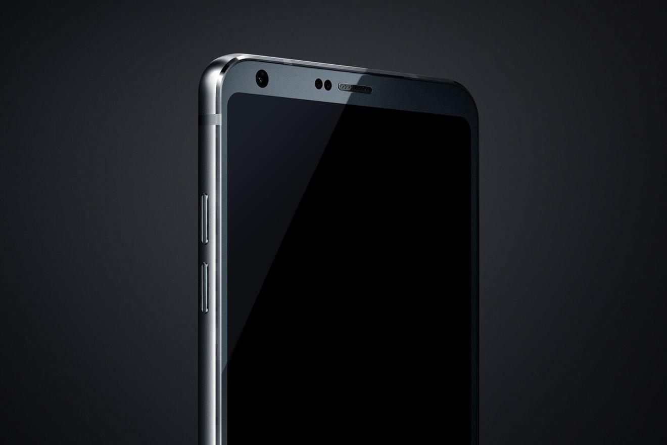 Fora da loja! Vivo permite que você teste o LG G6 antes de comprá-lo