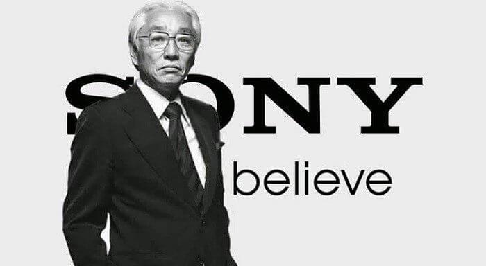 akio morita - Sony comemora 45 anos no Brasil; relembre essa história marcante