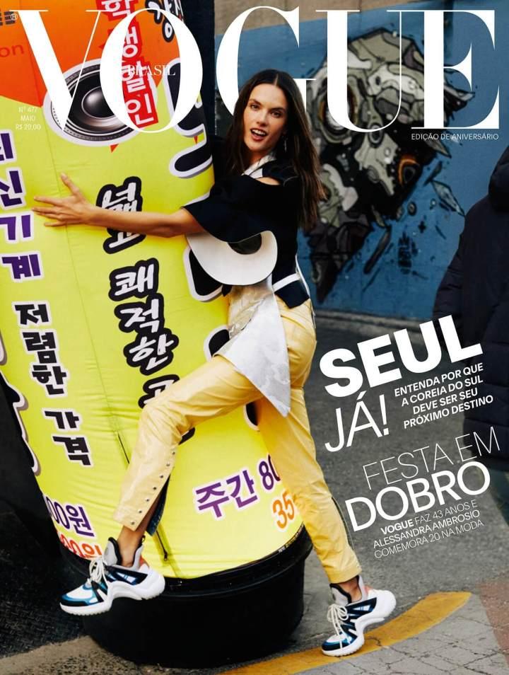 capa maio 2018 m 720x954 - Galaxy S9 foi a responsável pela foto de capa da Vogue desse mês