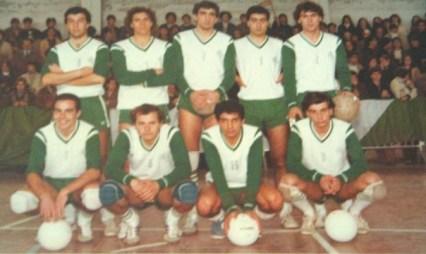 Showy Boys Serie C Stagione sportiva 1979-1980