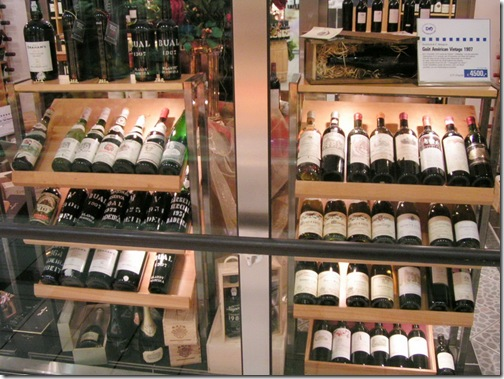 Rare wines