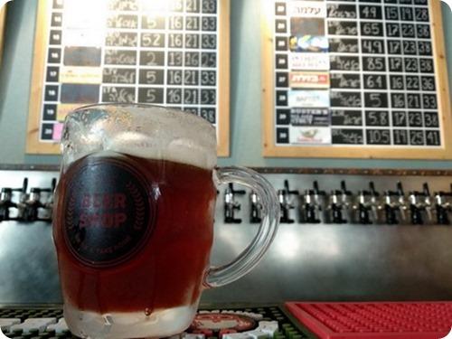 Beer Shop TA